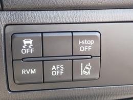環境と燃費にやさしいアイストップに安全な走行をサポートする横滑り防止機能・リアビークルモニタリングシステム・アダクティブフロントライティングシステム・車線逸脱警報装置・SBS&SCBSなどなど装備充実