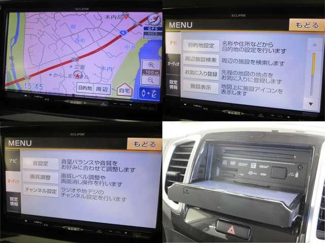 ECLIPSE SDナビ(AVN-G02)フルセグTV CDチューナー DVD再生機能付きです!!