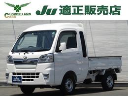 ダイハツ ハイゼットトラック 660 ジャンボ SAIIIt 3方開 オートマ車/衝突軽減/1オ-ナ-/キ-レス/LED