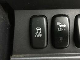 ☆横滑り防止装置 ☆車両接近通報装置