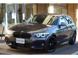 BMW 1シリーズ 118d Mスポーツ エディション シャドー 黒革 特別仕様車