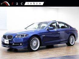 BMWアルピナ D5 ターボ リムジン 後期型/1オ-ナ-/LED/ACC/SR/ベンチレ-タ-/