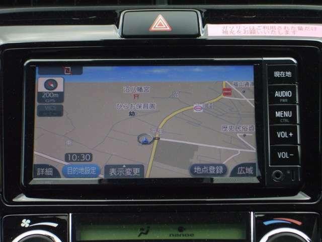 こちらのナビは地デジ(ワンセグ)対応、CD再生機能付き!Bluetoothオーディオにも対応しております♪