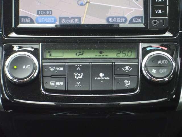 オートエアコン付き!車内温度を設定すると、風量を自動で調節してくれます。