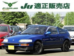 ホンダ CR-X の中古車 1.6 SiR 埼玉県越谷市 188.0万円