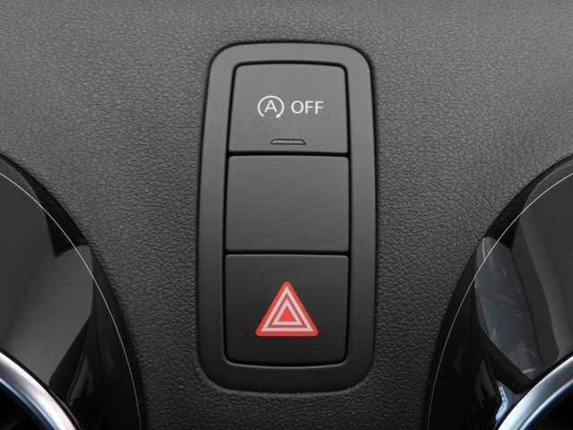 ☆交差点で停止する際、自動的にエンジンを止めて燃料消費とCO2排出量を減らします。ボタン一つでいつでも解除が可能です☆
