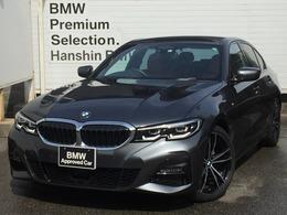 BMW 3シリーズ 320i Mスポーツ 認定保証ハイラインコニャック電動トランク