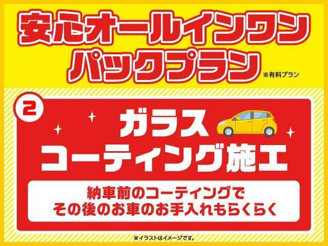 Bプラン画像:【ボディガラスコーティング】御納車前に、お車のボディをガラスコーティング致します(*'▽')汚れが付きにくく、1ランク上の輝きを放ちます☆また、洗車のお手入れが非常に楽になります!