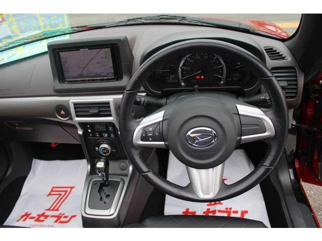 【インパネ周り】運転席から操作がしやすいデザインです!!