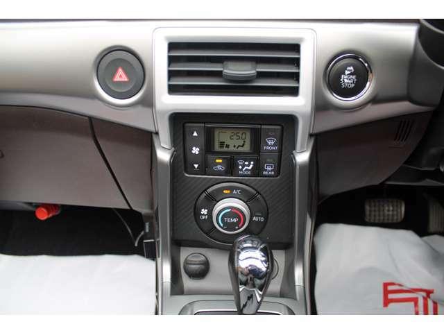 【オートエアコン】自動で車内の温度を調節してくれます!!