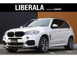 BMW X5 xドライブ 35d Mスポーツ 4WD セレクトPKG ACC SR ブラウンレザー