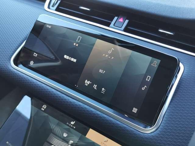 新インフォテイメントシステム【Pivi】AppleCarPlay / Android Autoへの接続に対応!