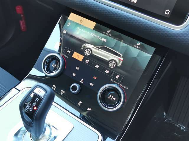 【Touch Pro Duo メーカーオプション参考価格¥75,000-.】