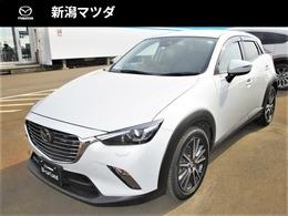 マツダ CX-3 1.5 XD プロアクティブ ディーゼルターボ 4WD HUディスプレイ 電動シート クルコン