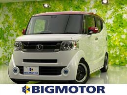 ホンダ N-BOXスラッシュ 660 G L ターボ インテリアカラーパッケージ 4WD メモリーナビ/HIDヘッドライト/ETC/TV