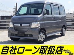ホンダ バモスホビオバン 660 プロ 4WD ナビ・TV・ETC・1年保証付