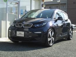 BMW i3 アトリエ レンジエクステンダー装備車 社外バックカメラ 120Ah 42kWh仕様