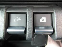 ダウンヒルアシストコントロール装備。通常では走行しにくい路面(悪路・雪道などの下り坂)でもスムーズに運転が可能。