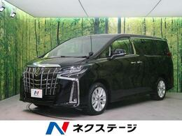 トヨタ アルファード 2.5 S 登録済未使用車 ディスプレイオーディオ