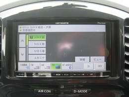 「ワンセグTV」 カーナビでテレビが見れます!その他Bluetoothオーディオにも対応しています。
