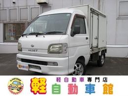 ダイハツ ハイゼットトラック 660 FRP中温冷凍車4WD マニュアル車