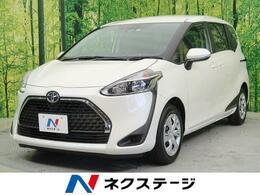 トヨタ シエンタ 1.5 G セーフティセンス 両側自動ドア LEDヘッド