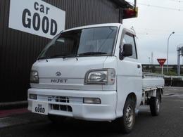 ダイハツ ハイゼットトラック 660 スペシャル 3方開 最大積載量350kg