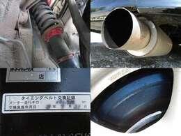車高調 HKSマフラー タイベル101736キロ H27年7月31日交換済み キャリパーブルー塗装