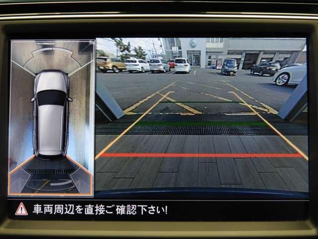 """☆アラウンドビューカメラ""""Area View""""運転席からでは視認しにくい周囲の情報をフロント・左右サイド・リヤ4台のカメラで車両を上空から見下ろしているような合成画像をディスプレイに表示します☆"""