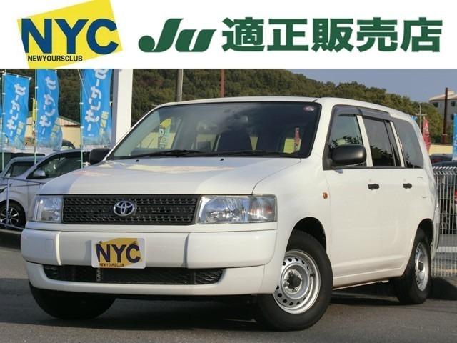 ご覧頂きまして誠にありがとうございます。NYCのイチオシ車輛をご紹介致します。