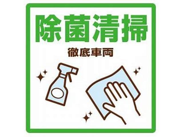 Bプラン画像:納車前に徹底したウイルス除去!!室内の清掃はおまかせください。