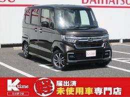 ホンダ N-BOX カスタム 660 L 届出済未使用車 衝突軽減ブレーキ