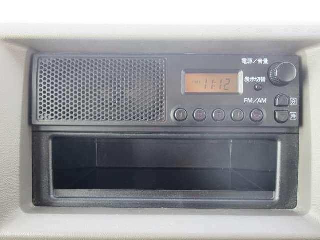 AM・FMラジオ聴けます♪