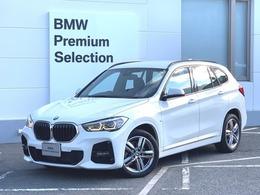 BMW X1 xドライブ 18d Mスポーツ 4WD 後期LCI・LED・電動シート・ACC