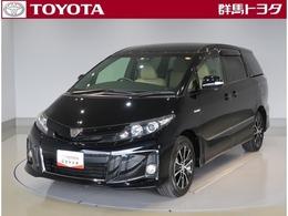 トヨタ エスティマハイブリッド 2.4 アエラス VERYエディション 4WD イモビ・クルコン・横滑り防止装置