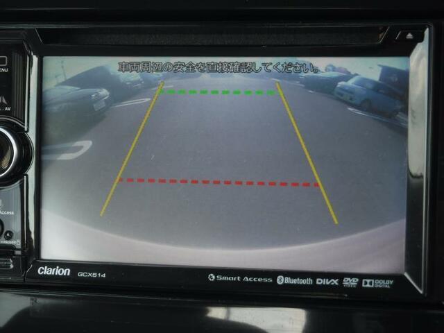 ◇カラーバックモニター対応 バックガイド付 バック駐車もご安心いただけます。