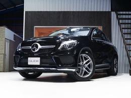 メルセデス・ベンツ GLEクーペ 350 d 4マチック スポーツ 4WD ワンオーナー メーカー保証継承付