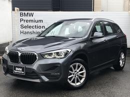 BMW X1 xドライブ 18d 4WD 認定保証元レンタカーLED電動シートBカメラ