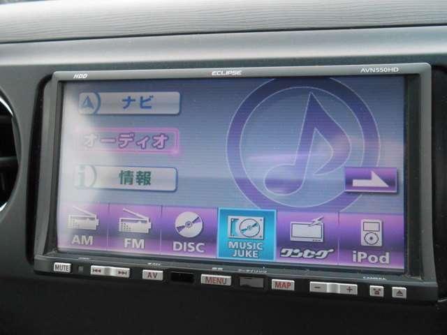 【HDDナビ!CDの録音はもちろんDVDの再生・地デジも対応しています】
