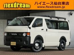 トヨタ ハイエースバン 2.8 DX ロング ディーゼルターボ 4WD 丸目換装FD-Classic 新車PKG
