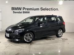 BMW 2シリーズグランツアラー の中古車 218d xドライブ Mスポーツ 4WD 宮城県仙台市太白区 348.0万円