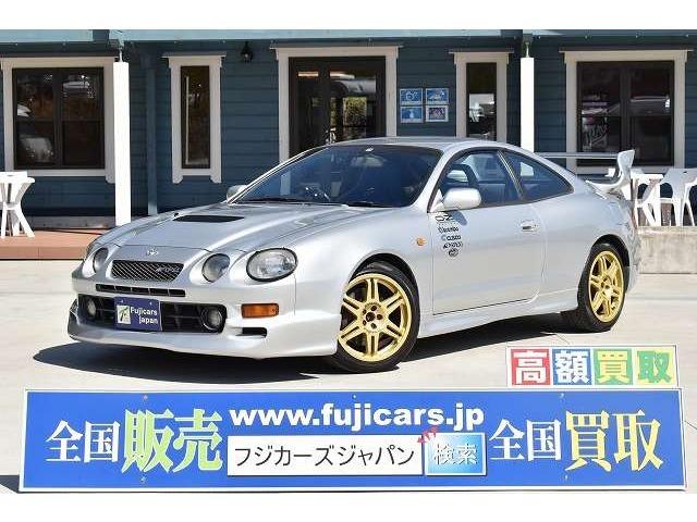 H6 セリカ GT-FOUR WRC仕様 入庫致しました☆
