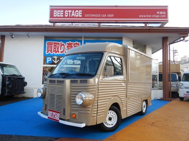 当店キッチンカー多数在庫ございます。ホームページリンクからご覧ください。http://www.bee-stage.com