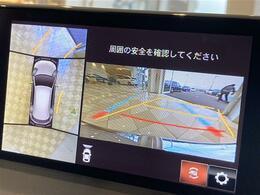 【メーカーオプション:360°ビューモニター】360°ビューモニターを搭載!上空から見下ろしたような映像を映し出し周囲の状況を確認しながら走行・駐車が可能となっております!