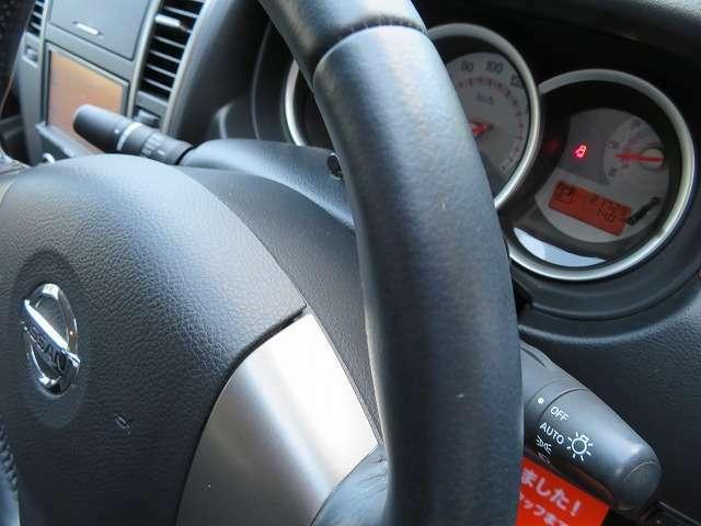 目立つ擦れや汚れもなく気持ちの良い運転ができると思います♪運転するときに触れるところですので、綺麗なのは嬉しいポイントですよね♪