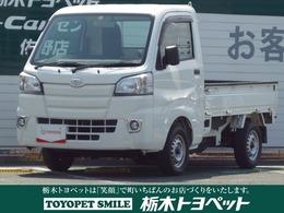 ダイハツ ハイゼットトラック 660 スタンダード 3方開 4WD A/C・フォグランプ