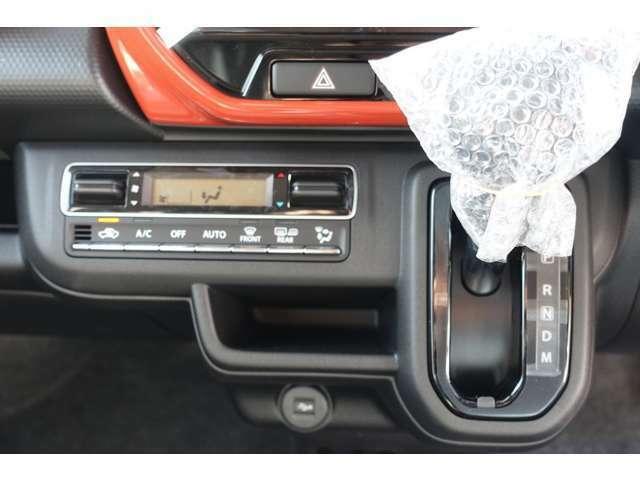 日本自動車鑑定協会の鑑定書(査定書)を随時付けています!第三者機関の鑑定により、より安全に、より安心して、ご購入いただけます!