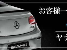 人気の外装色オブシディアンブラック!! AMGスポーツパッケージ専用エクステリア&20インチアルミホイール、純正アルミランニングボードが迫力有るエクステリアを演出!!
