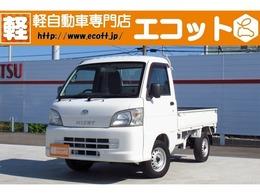 ダイハツ ハイゼットトラック 660 エアコン・パワステスペシャル 3方開 MT車 エアコン FMAMラジオ 軽自動車