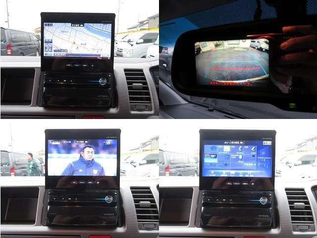 ミラー内臓バックカメラ!HDDサイバーナビ!フルセグ!DVD再生!Bluetooth!